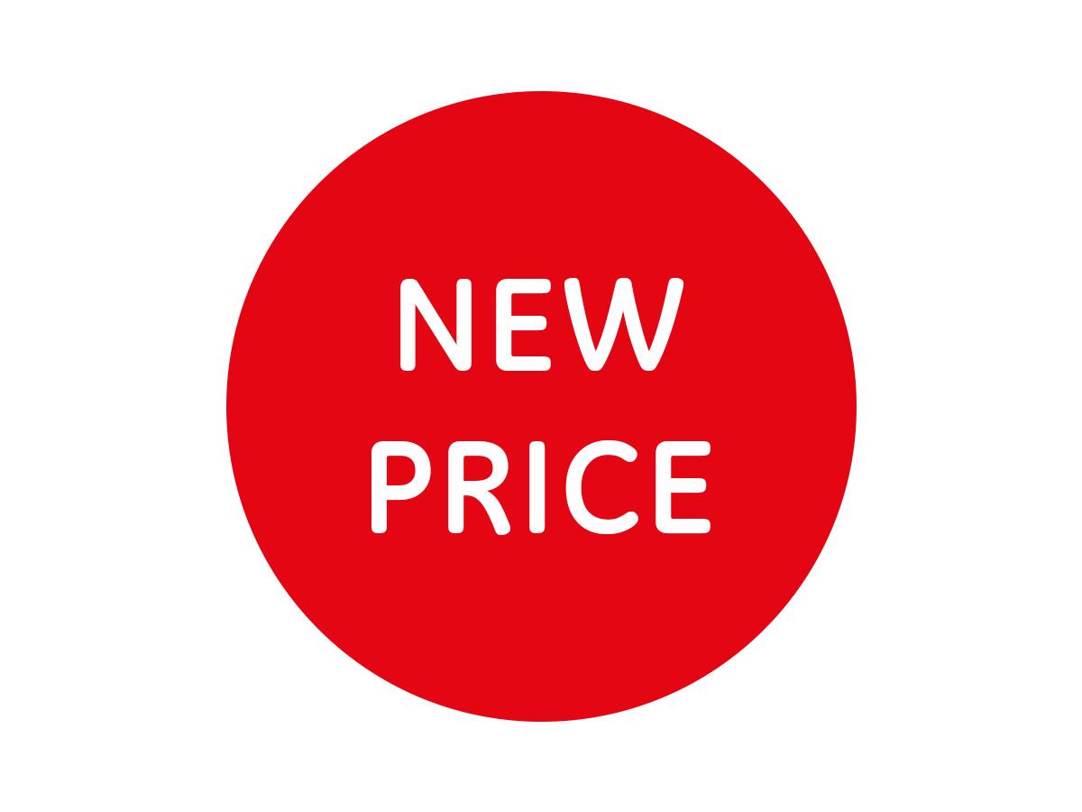 З 18.01.2021 ціни на продукцію АББ зростуть в середньому на 3%.
