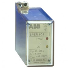 Пристрій керування ланцюгом SPER 1C1
